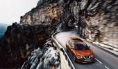 Фото обновленного Nissan X-Trail (4/8)