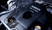 Фото Nissan Juke (46/50)