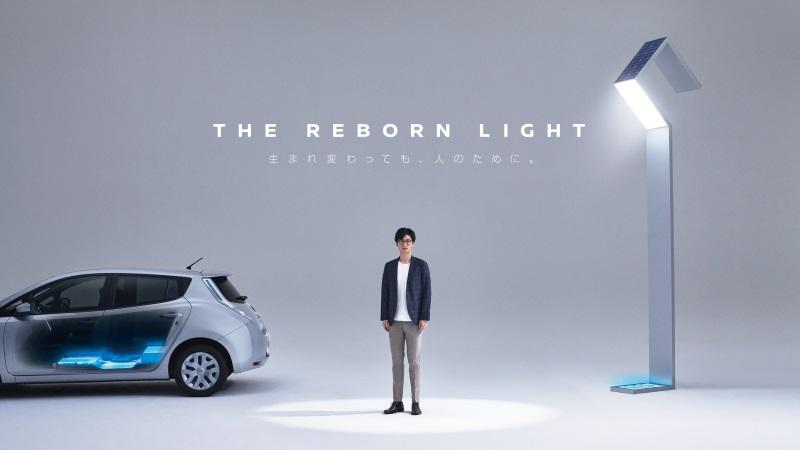 reborn light nissan